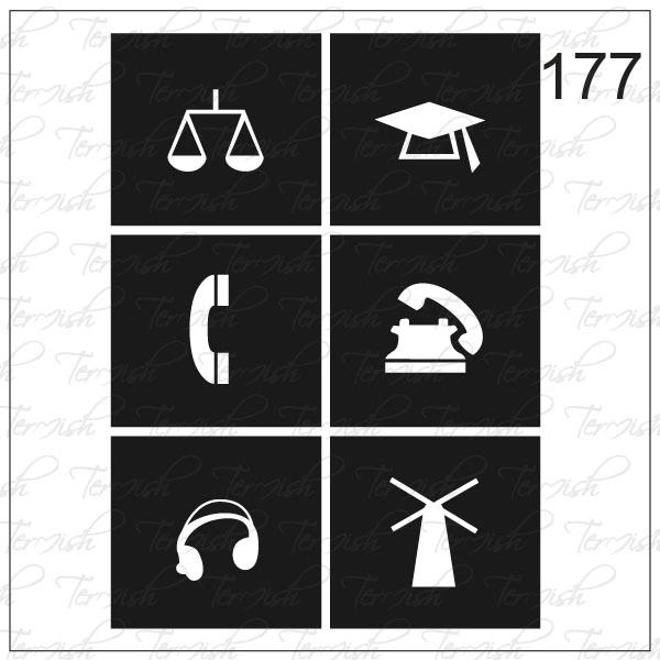 Шаблон за аерография № 177