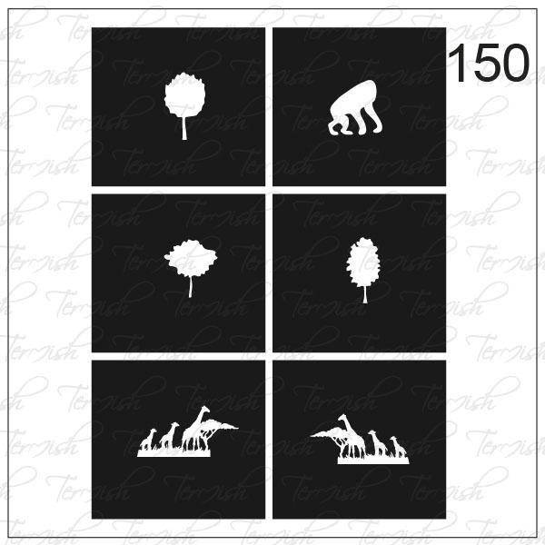 Шаблон за аерография № 150