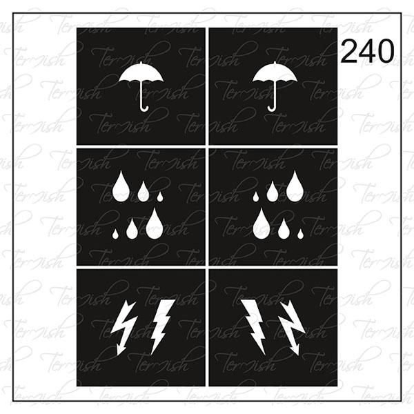 Шаблон за аерография № 240
